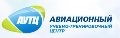 2014-11-18 21-24-56 День Авиации 16 августа в 10.00 на аэродроме  Балапан    Авиационный учебно-тренировочный центр - Googl