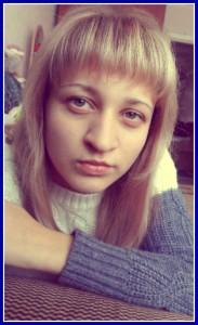 Лучникова Анастасия