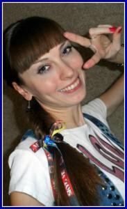 Марина Чурсина..