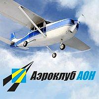 Полёты на самолете и школа пилотов в Алматы