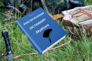 Англо-русский словарь парашютиста