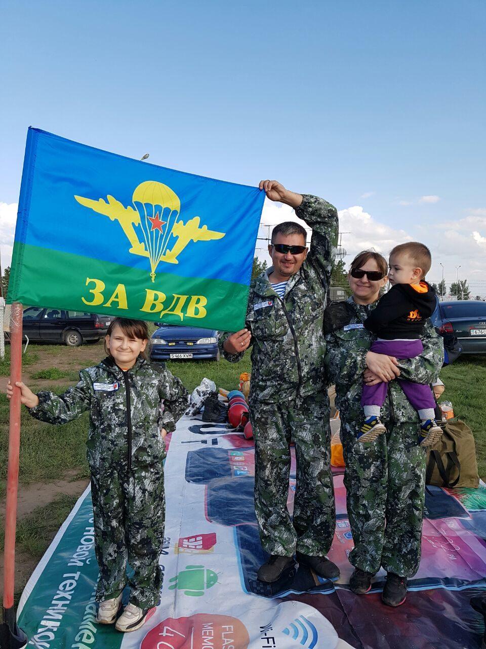 Парашютная династия. Президент федерации парашютного спорта Павлодарской области Руслан Феклистов и его семья