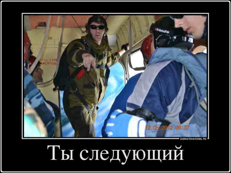 Харитон Узденов